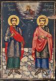 Saint Cosmas and Saint Damian