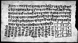 Hindi Manuscript 320, folio 12a
