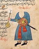 Detail. Descending node of the lunar orbit (The Tail), represented as a headless human, from Persian Manuscript 373