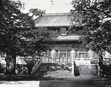 Temple of Confucius (Kong Miao), Peking: Hall of Great Accomplishment (Dachengdian) seen from outside