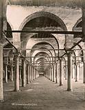 Mosque of Amr Ibn El-Aas (Hambro Mosque), Egypt: interior colonnade