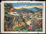 An episode in the revolutionary war in China, 1911: the revolutionary army, on a hill (left), ambushes part of the …