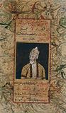 Abū Al-Muzaffar Burāj Al-Dīn Muhammad Bahādur Shāh Bādshāh bin Muhammad Akbar Bādshāh Qūm Chaghatā'ī Gouache painting …