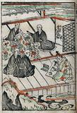 Abe no Seimei, the Taoist astrologer, foretells the imminent death of the priest Chika, at his bedside