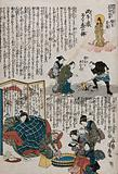 Below, a mother watches from her futon as the mid-wife washes her baby, while attendants bring tea (?) and a small …