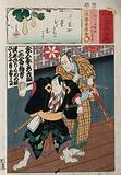 Two actors, playing as Matsushita Kahiji and Konoshita Tokichi, striking a pose on stage