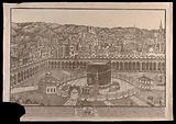 Mecca: shrine of Kaʻbah within the Al-Haram mosque, with a view of the city