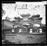 Pailou at Dagao Hall, Beijing, China, John Thomson