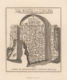 No 2 A Table of Heiroglyphics found at Axum